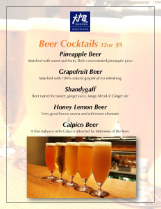 2016 Beer Cocktails Menu