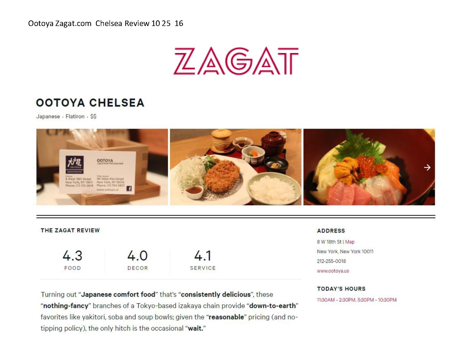 On 2017 Zagat! | Ootoya America Zagat Map on